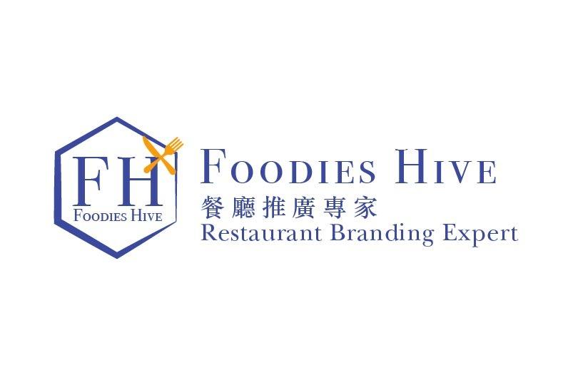 Foodies Hive 餐廳推廣專家