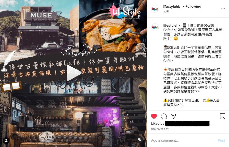 Lifestylehk 香港吃喝玩樂情報