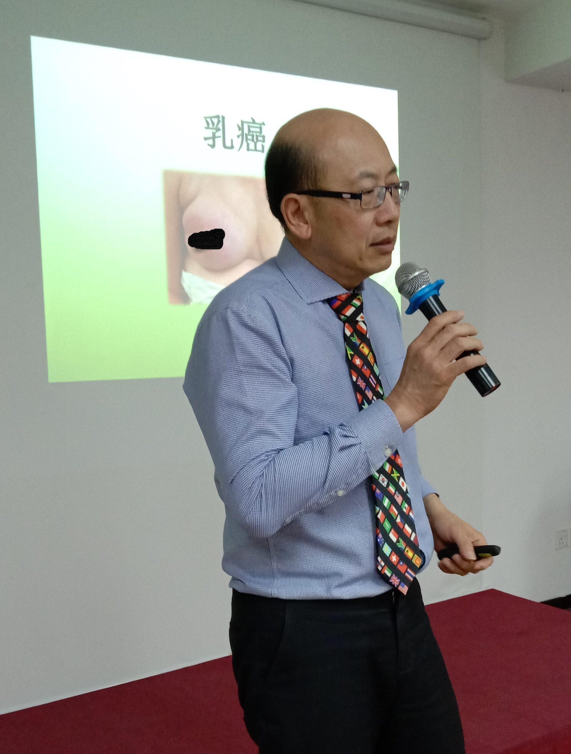 Public Health Talk by Dr Clement Chen (22-06-2019)