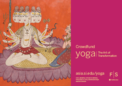 A Guided Tour Through Yoga:  The Art of Transformation at The Asian Art Museum, Hosted by Prajna Yoga, Belmont, CA