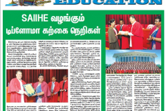 paper add on 28th february 2019