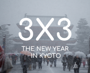 Veital Designs 3x3 new year in kyoto, adventure, travel, japan