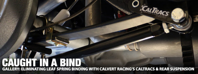 Caught In a Bind: Eliminating Leaf Spring Binding With