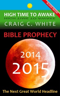 Bible Prophecy 2014-2015 - eBook