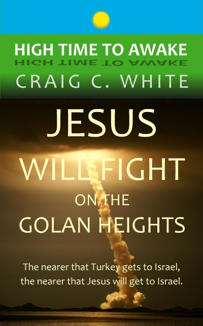 Jesus will fight on the Golan Heights is #14 in Eschatology on Amazon!