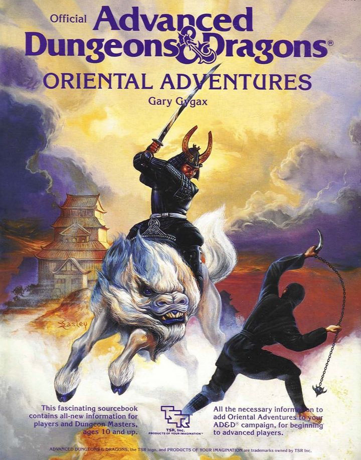 """The cover of the D&D """"Oriental Adventures"""" supplement, first released in 1985."""