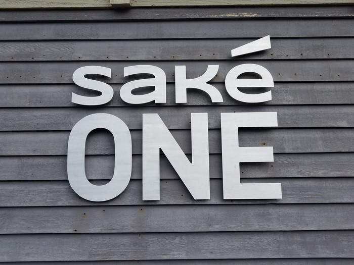 Sake One