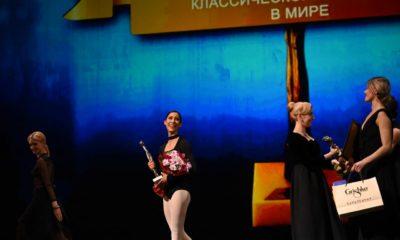 Elisa Carrillo, Premio, Danza, Ballet, Rusia, Folclórico, Música Regional Mexicana,
