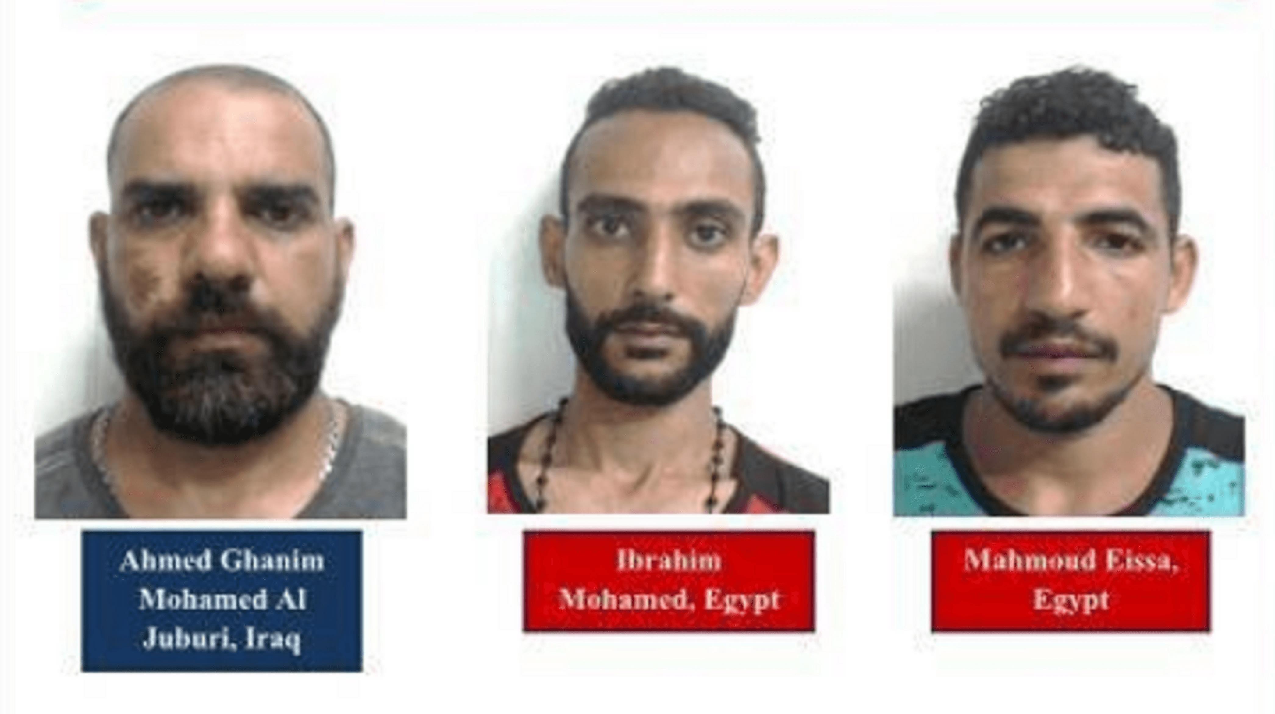 Alertan a la Policía Federal por presencia de miembros de ISIS