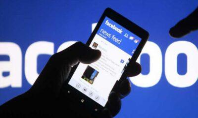 Brasil multa a Facebook con 1.6 mdd por compartir datos personales de usuarios