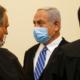 Benjamin, Netanyahu, Juicio, Corrupción, Israel, Primer, Ministro,