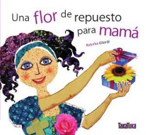 Una flor de repuesto para mamá