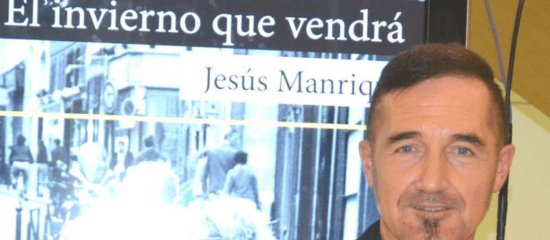 Jesús Manrique