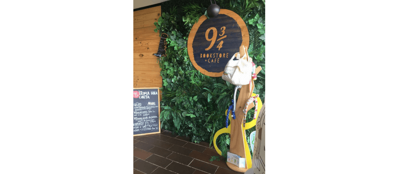 9 ¾ Bookstore + Café