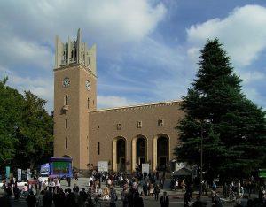 Haruki Murakami realiza donación a la Universidad de Waseda