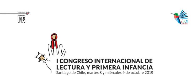 I Congreso Internacional de Lectura y Primera infancia. Fundación EntreLíneas