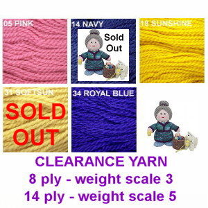 wool pak color group Pink, Navy, Sunshine, Softsun and Royal Blue