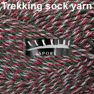 TREKKING - Skacel Zitron sock yarn CLEARANCE
