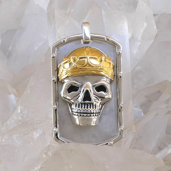 Golgotha Tag Skull King Sterling Rose Gold Yellow Gold