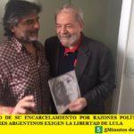 A UN AÑO DE SU ENCARCELAMIENTO POR RAZONES POLÍTICAS LOS CURTIDORES ARGENTINOS EXIGEN LA LIBERTAD DE LULA