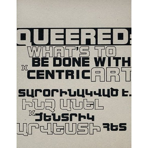 inQbator Series ft Queered Word Up Books Washington Heights