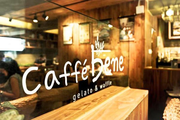 Caffe Bene - Washington Heights