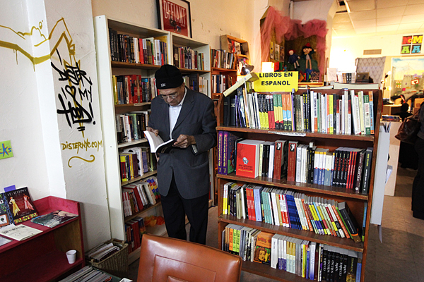 Word Up Books Washington Heights