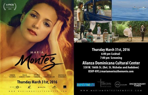 Maria Montez Screening