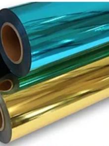 Bely Elastic Foil Holographic Heat Transfer Vinyl Sample Main