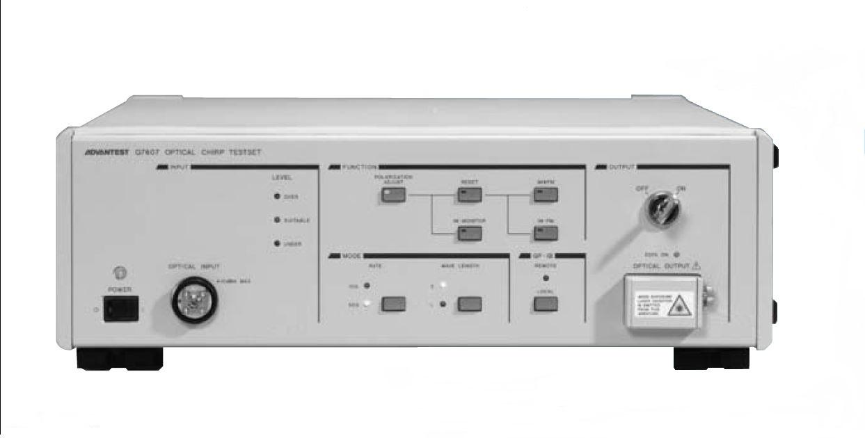 Advantest-Q7607-Optical-Chirp-Test-Set