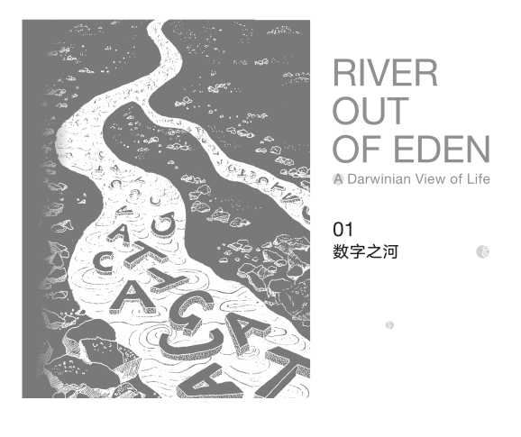 river out of eden-01