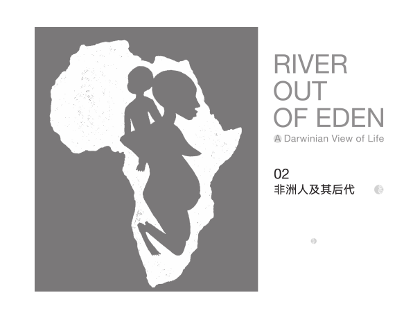 river out of eden-02