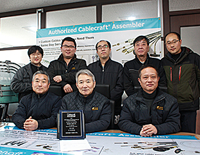 Hanmi Cable Co., #1 Cablecraft Assembler for 2019