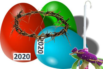 ΠΑΣΧΑ ΕΝ ΕΤΕΙ 2020
