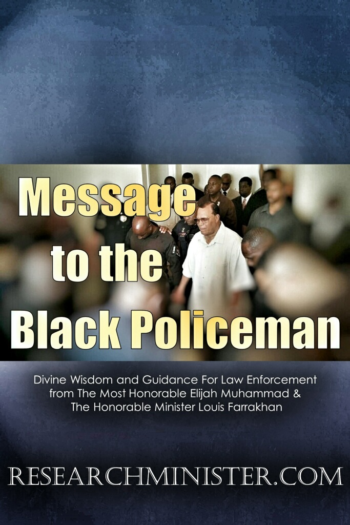 Message to Black Police