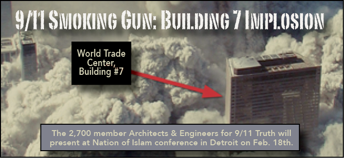 WTCBuilding7.SmokingGun