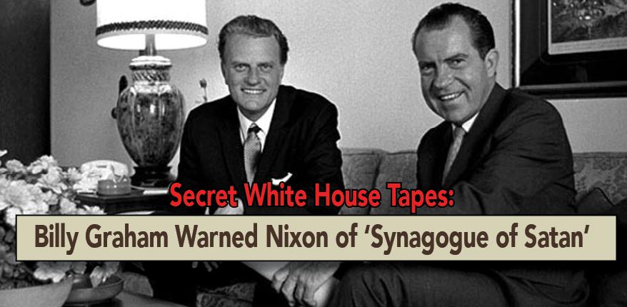 NixonGraham1973Transcript