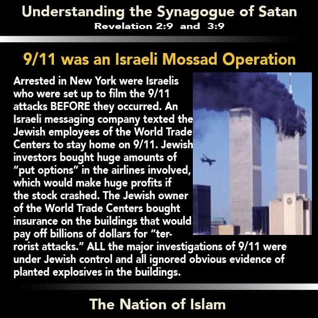 USOS.911.IsraelMossad.088