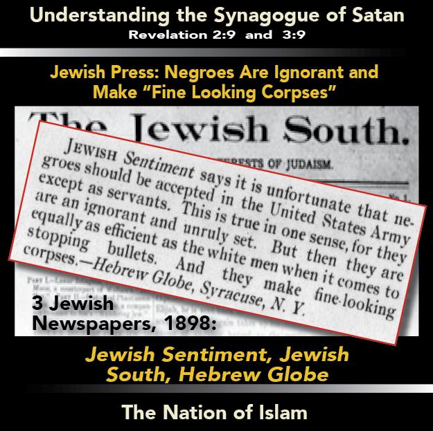 USOS.JewishNewspapersRacism.070