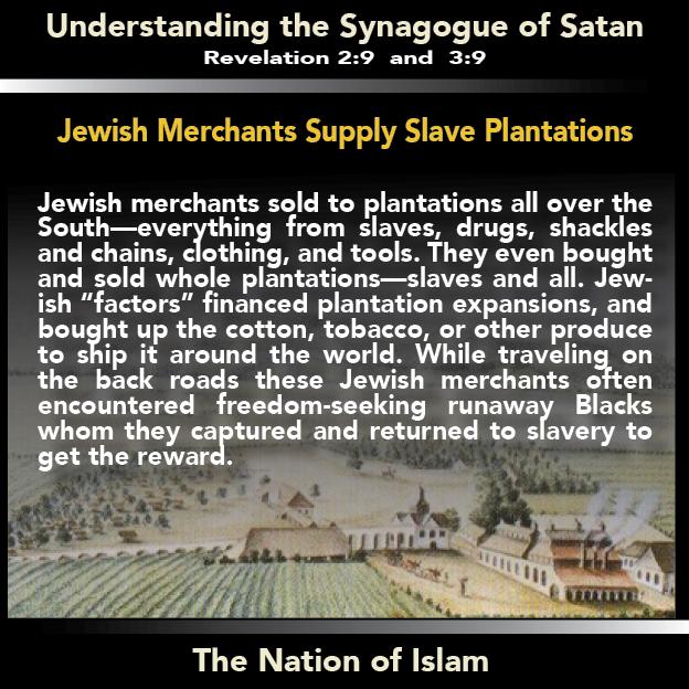 USOS.JewishPlantationMerchants.112