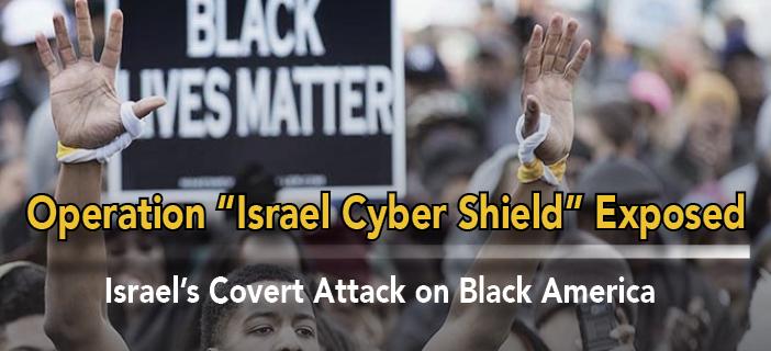 IsraelCyberShieldExposed