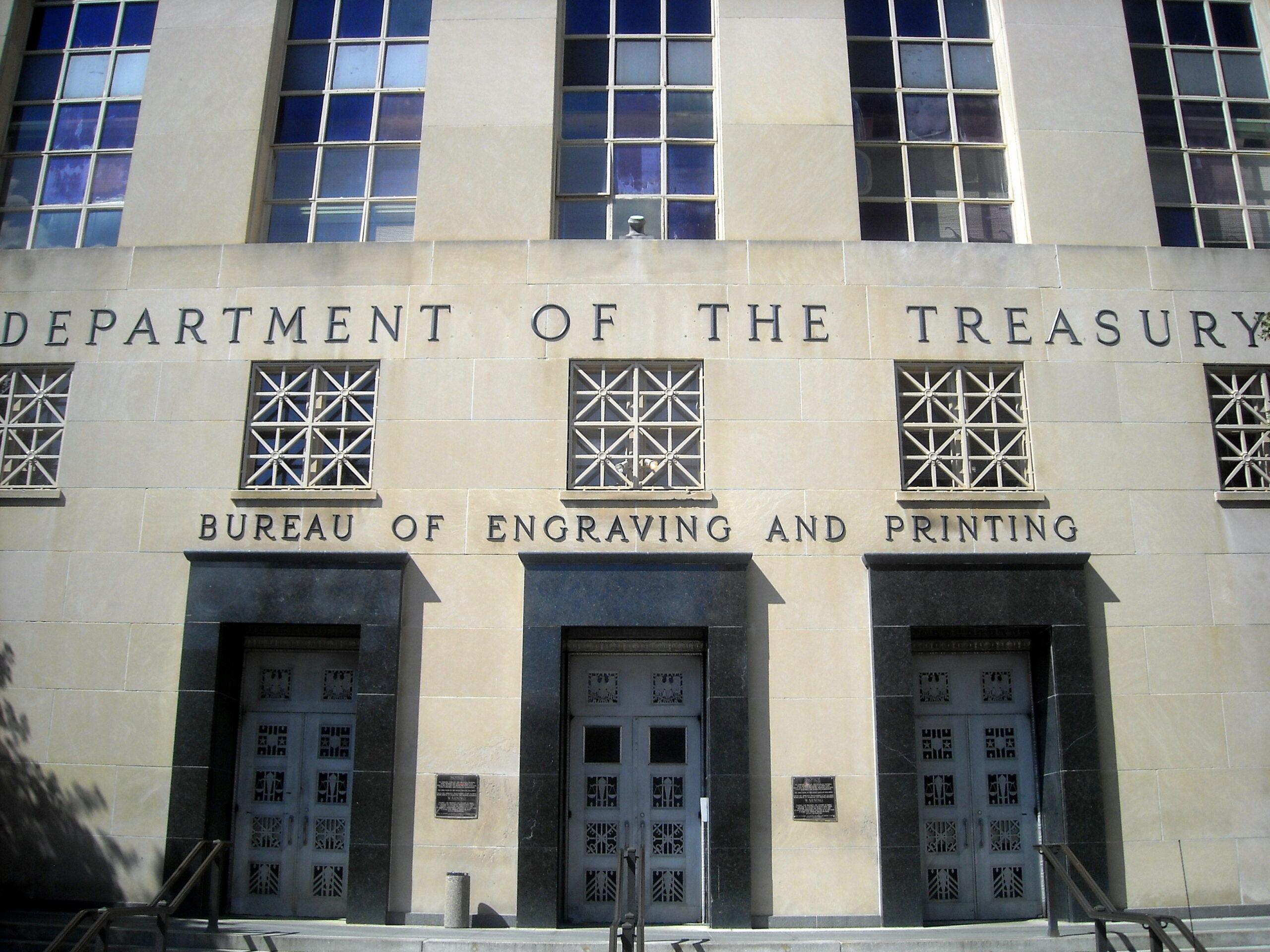 Bureau_of_Engraving_and_Printing,_entrance_-_Washington,_D.C.