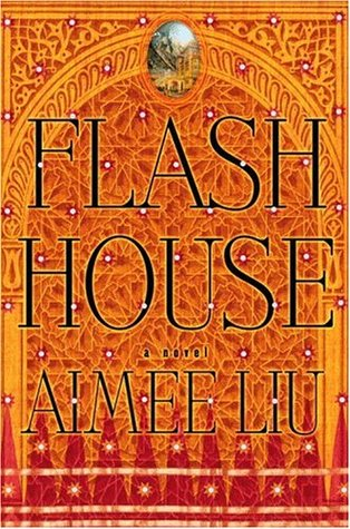 And have you read… Flash House?
