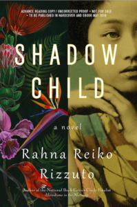Jacket for Shadow Child by Rahna Reiko Rizzuto