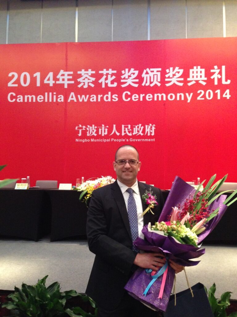 巴无敌 - we have the expertise - udi baran camellia award