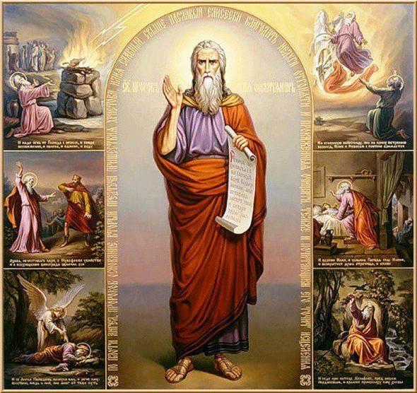 Prophet Elijah 02 (1)