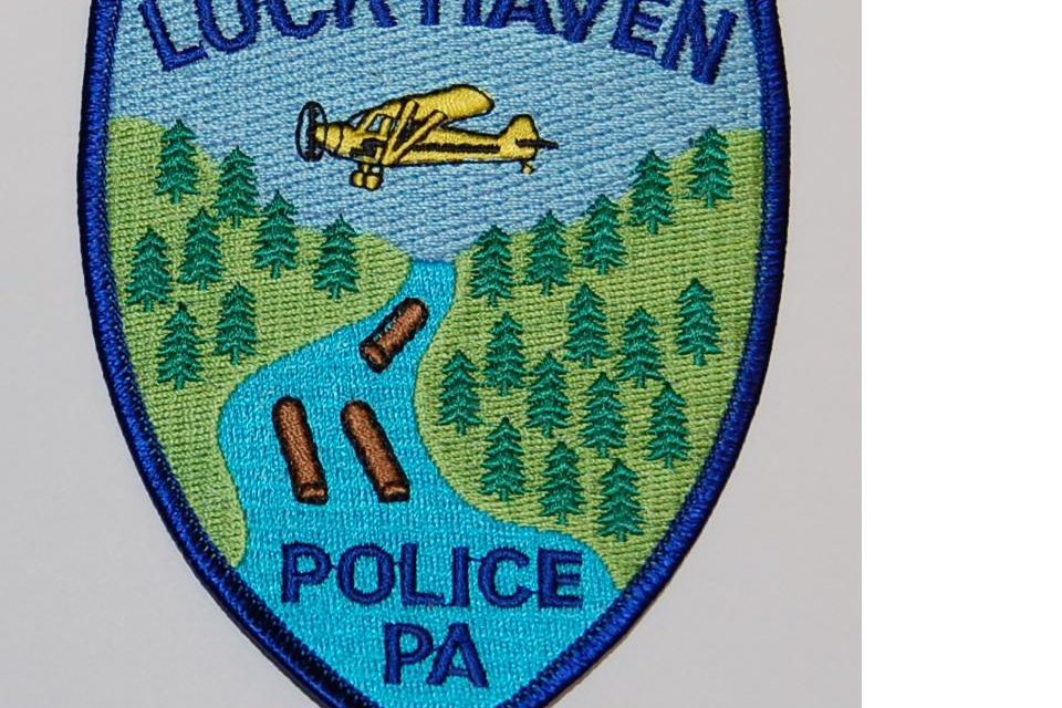 Video: Lock Haven Police ask for help to identify subject seen in video