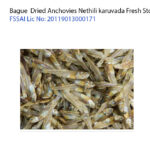 Buy Dry Fish  5 kg Dried anchovies sea food nethili karuvada Large Size  At Low Price