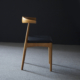 Chic Minimalist Solid Wood Dining Chair with Perfectly Snug Seat