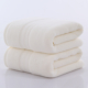 Spa-Quality Large Bath Towels with High-Absorbent Fibers